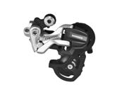 自転車の 自転車 変速機 内装 外装 違い : 小径車専用リアディレイラー ...