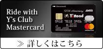 Y�fs Club Mastercard